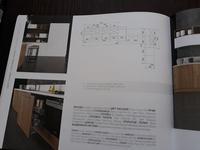 Каталог ЗОВ решения для кухни