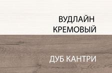 Полка PROVANS 105см (Беларусь)