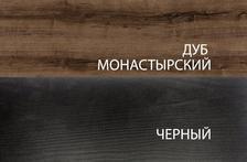 Шкаф с витриной JAGGER (Беларусь)